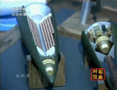 点击观看《Earth penetrator warhead guided by GPS for tungsten alloy material is usually》