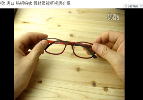 点击观看《Tungsten steel tungsten titanium plate glasses frame video introduction》