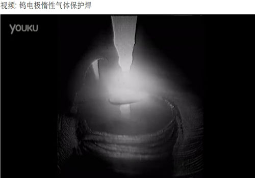 点击观看《Tungsten electrode inert gas welding》