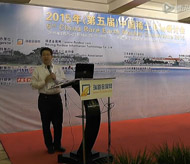 Shengzhi Dong speech at the 2015 China Rare Earth Market Seminar