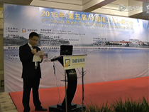 点击观看《Yan Huizhong speech at the 2015 China Rare Earth Market Seminar》