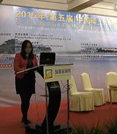 Liu Yuan Hung speech at the 2015 China Rare Earth Market Seminar