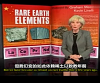 US media advocating China Rare Earth China threatened sophisticated weapons control US